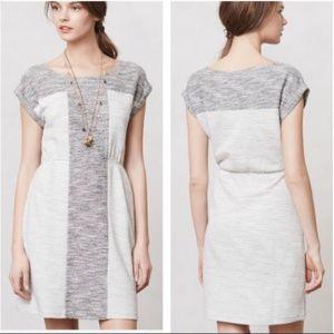 Edme &esyllte spacedye casual dress